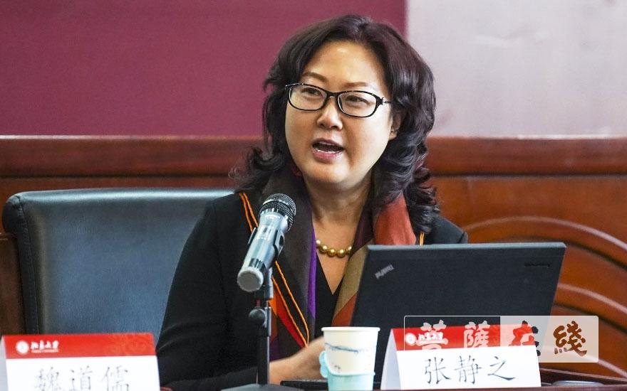 星云文化教育公益基金会秘书长张静之发言(图片来源:菩萨在线 摄影:张妙)