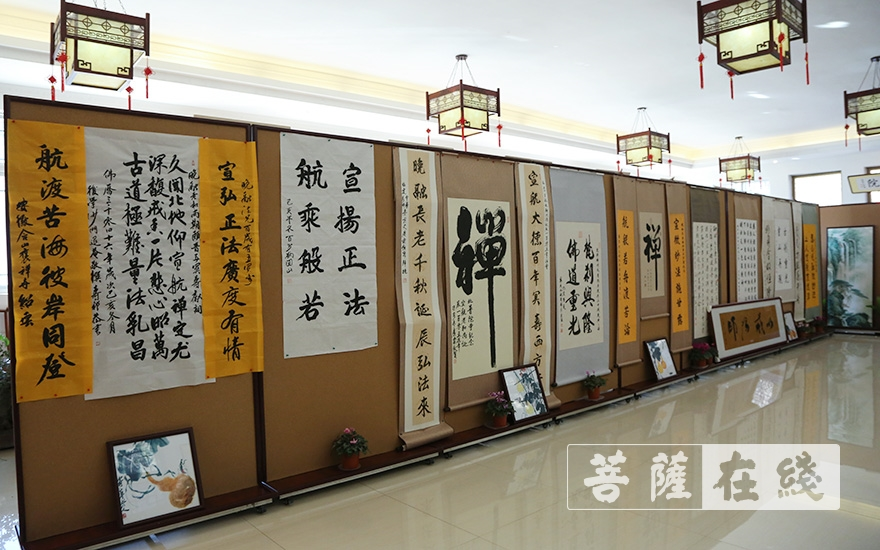 纪念老和尚书画展(图片来源:菩萨在线 摄影:王颖)