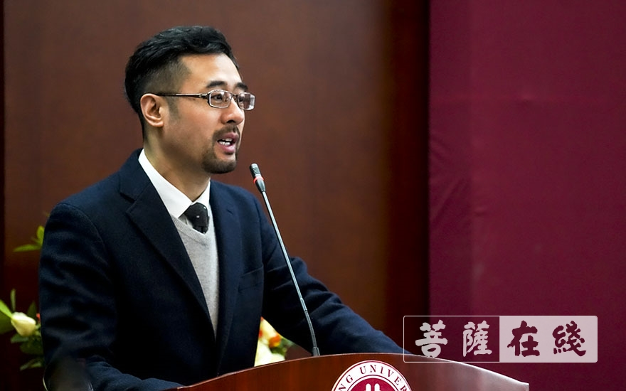 从天台到比叡:首届国际天台学大会在北京大学召开