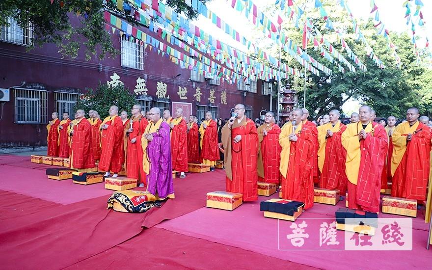 护国息灾 肇庆彼岸寺举行四十九大士瑜伽施食焰口法会