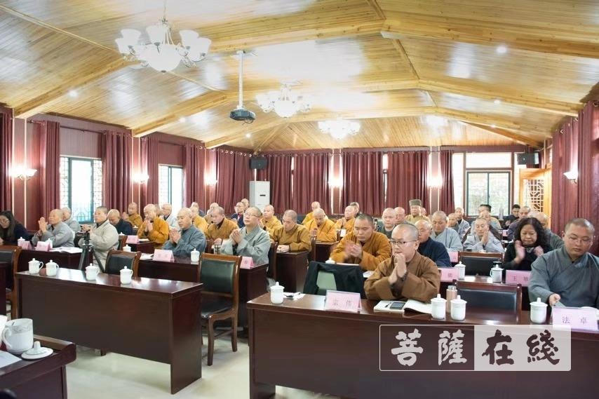 宣城市佛教协会举办佛教教职人员培训班
