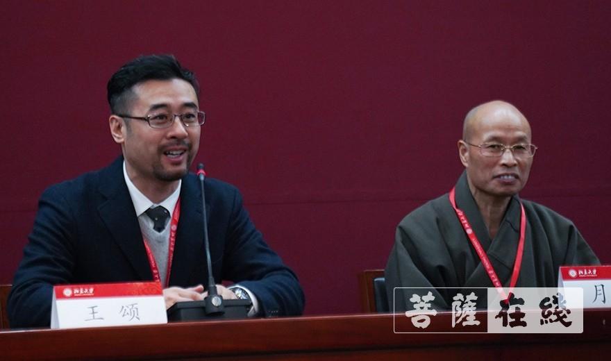 本次研讨会由北京大学佛教研究中心、天台山文化交流中心共同主办(图片来源:菩萨在线 摄影:张妙)