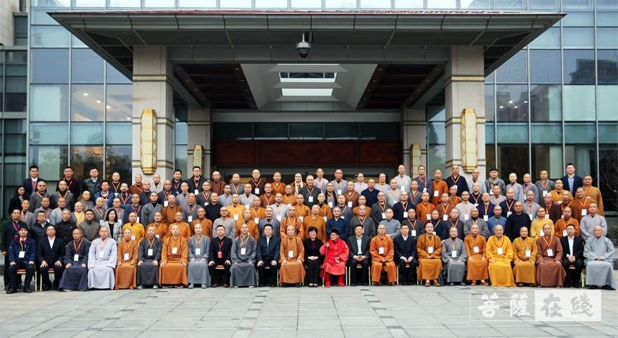 安徽省佛教协会第四次代表大会圆满闭幕