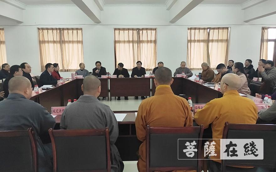 重庆佛学院召开学院领导班子调整专题会议