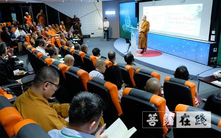 第二届南北传佛教国际学术论坛开幕式于泰国举行