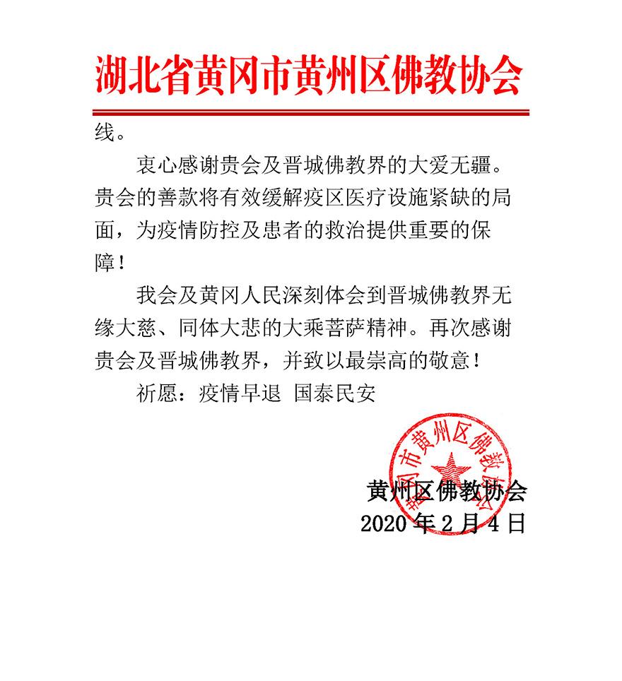 微信图片_20200205132948.jpg