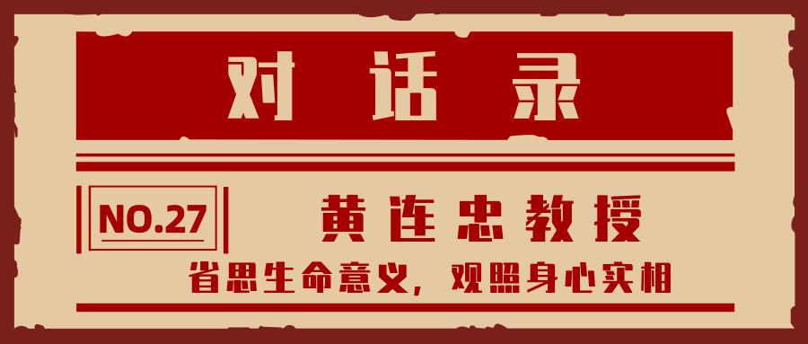 黄连忠封面.jpg