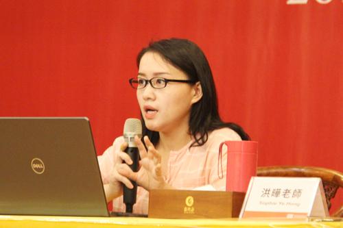 2018佛教英语培训班现场采访洪晔老师