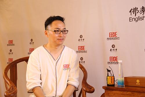 2018佛教英语培训班现场采访王峰老师
