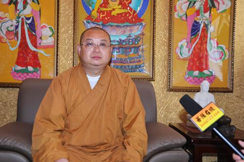 中國佛教協會副會長正慈大和尚