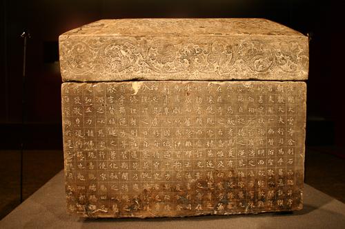 古代佛经之美