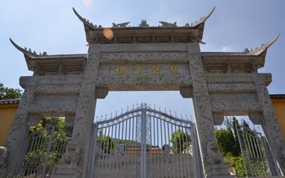 安徽褒禅寺