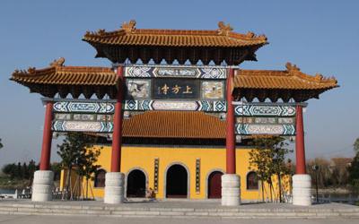 泰州上方寺