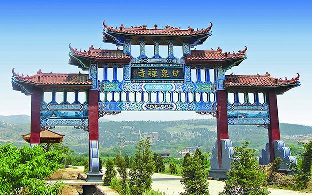 甘泉潾潾孕千年禪寺——甘泉寺