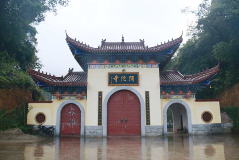 鳳鳴山彌陀寺