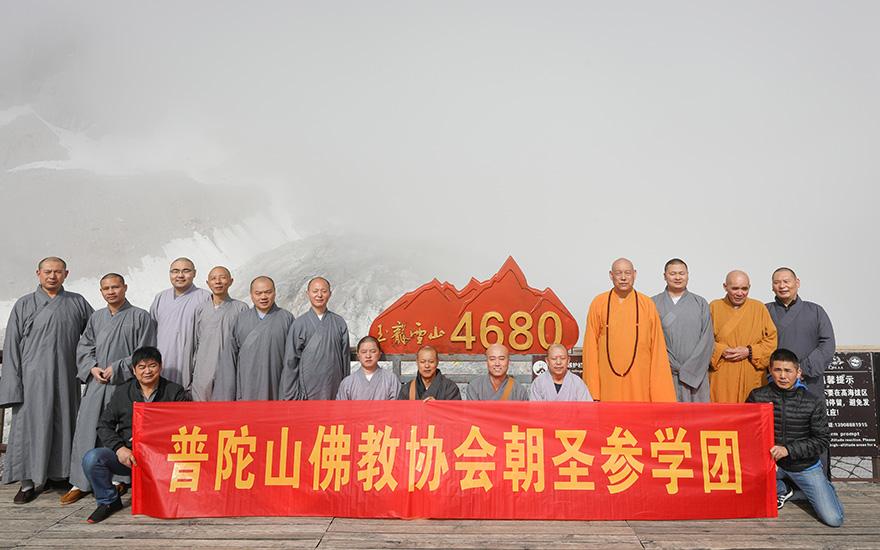 【高清圖集】道慈大和尚率普陀山佛教協會第一組參學團赴云南參訪交流