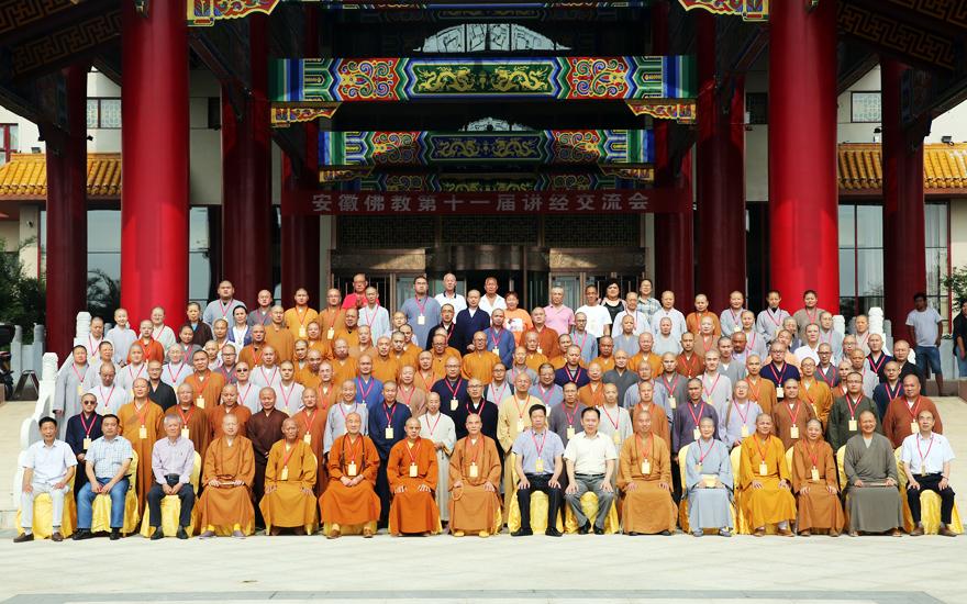 【高清图集】安徽佛教第十一届讲经交流会暨爱国文艺汇演在蚌埠举行