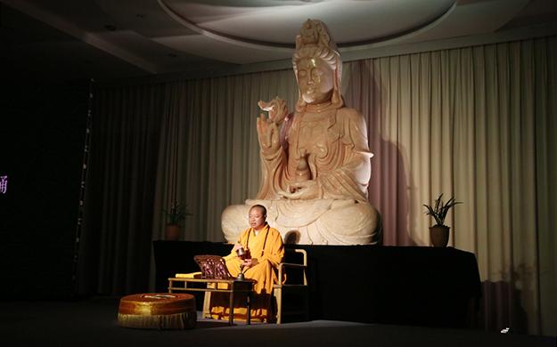 东海观音寺举行佛教东海法鹏博物馆开馆暨音声供养梵音法会