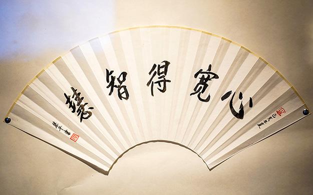 上海七宝教寺扇面艺术书画作品展开幕
