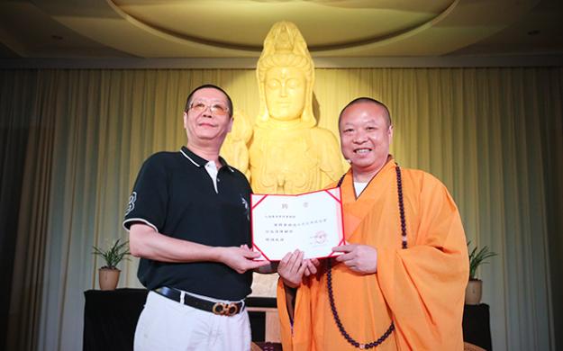 上海市奉贤区佛教协会聘请上海善法律师事务所为公益法律顾问