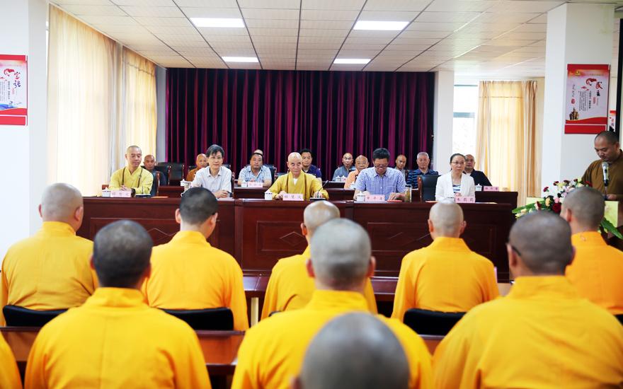 九华山佛学院举行2017级专科班学僧毕业典礼