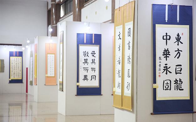 【高清图集】中佛协举办最高规格书画展庆祖国70华诞
