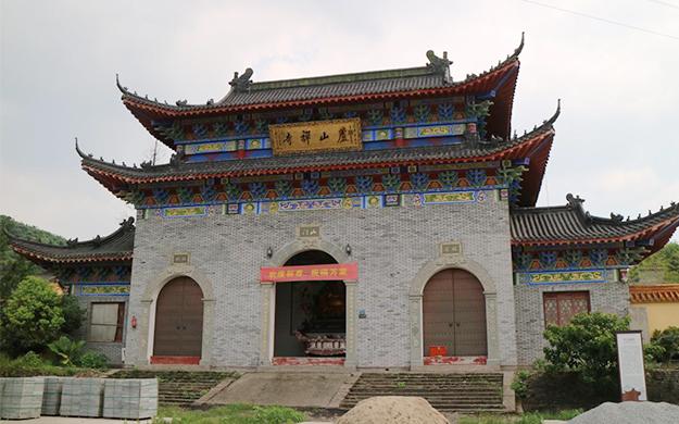 千年古剎——蘆山禪寺