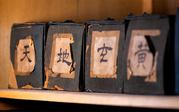 纪录片|佛教中国化实证——沈阳慈恩寺珍藏的明北藏