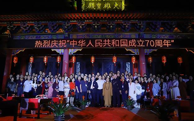 """河北法会寺举行""""皓月冰壶""""中秋诗会庆祝中华人民共和国成立70周年"""