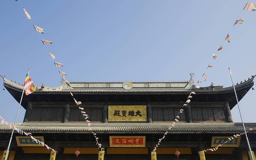 【高清圖集】鹽城市阜寧縣佛教協會舉辦慶新中國成立70周年學習會議