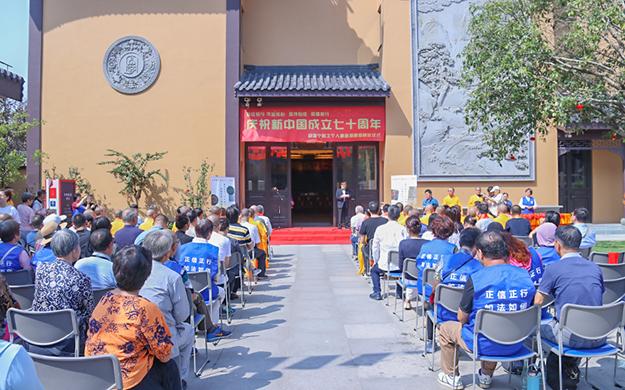 上海寧國禪寺舉行胡建寧個人藏品捐贈暨展覽儀式