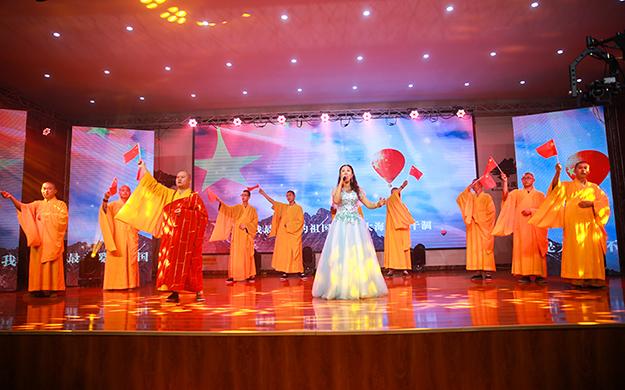 棗莊市市中區佛協舉行慶祝祖國70周年文藝聯歡會