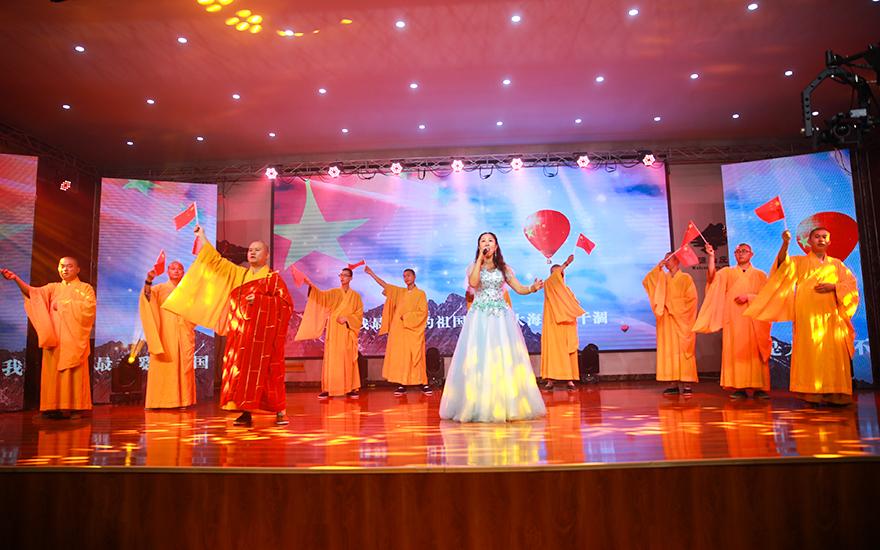 【高清圖集】棗莊市中區佛教協會舉行慶祝中華人民共和國成立70周年文藝聯歡會