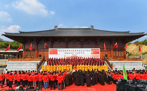 寧國市佛教協會合唱《我和我的祖國》 獻禮新中國成立70周年
