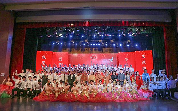 福建邵武報恩寺舉行慶祝新中國成立70周年文藝晚會