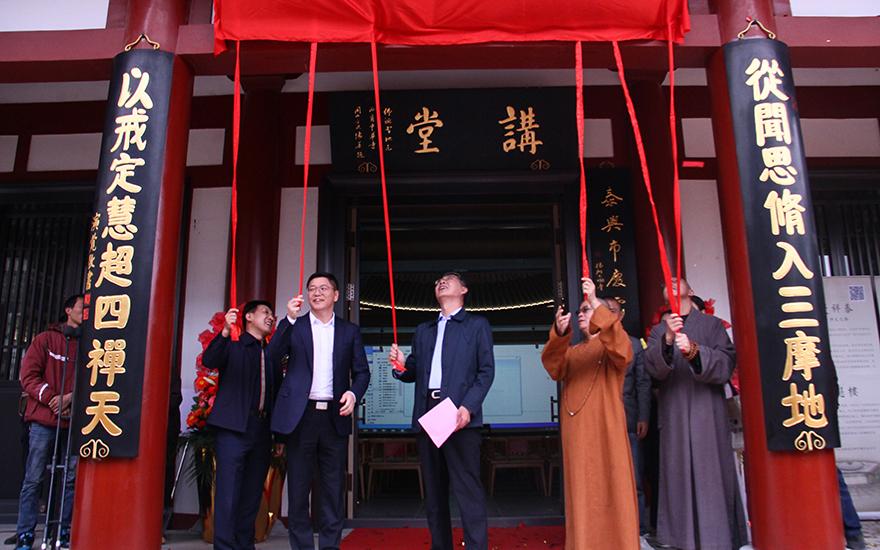 【高清图集】吉庆祥泰——泰兴吉祥文化节开幕式圆满