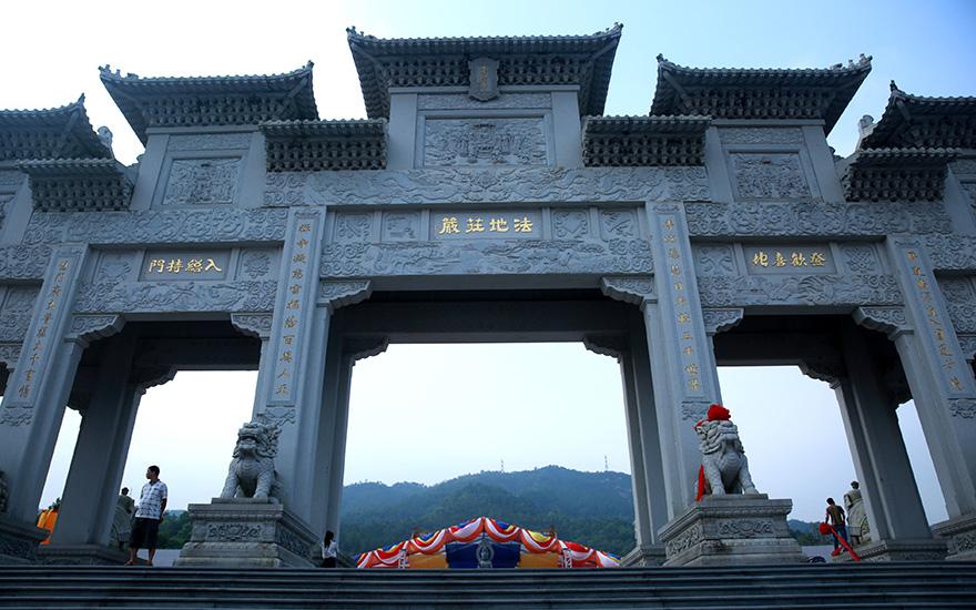 【高清图集】第二十二次中韩日三国佛教友好交流会现场,抢先看
