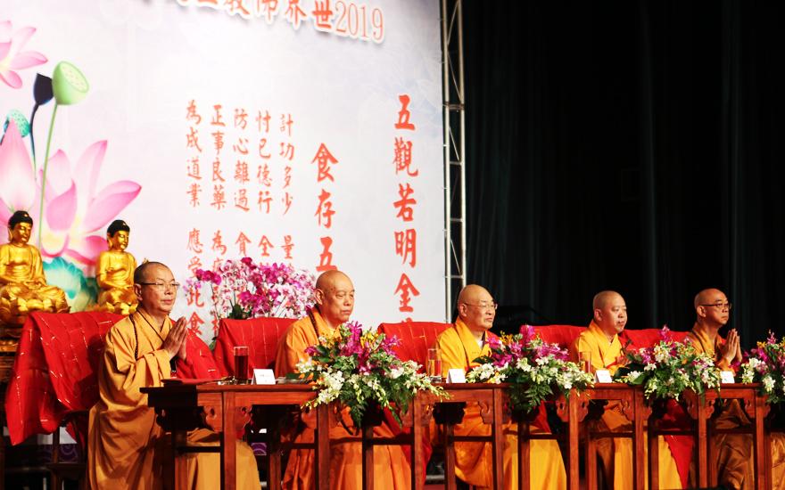 【高清图集】世界佛教僧伽会第十届第一次委员会开幕仪式暨供僧法会圆满