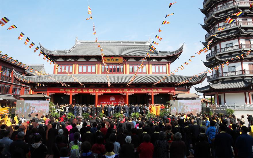 上海洪福寺举行藏经楼落成暨《大藏经》供奉仪式