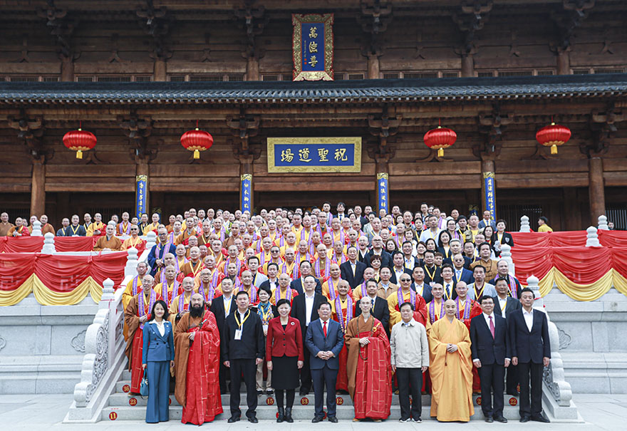 首届国际黄檗禅论坛在福清开幕