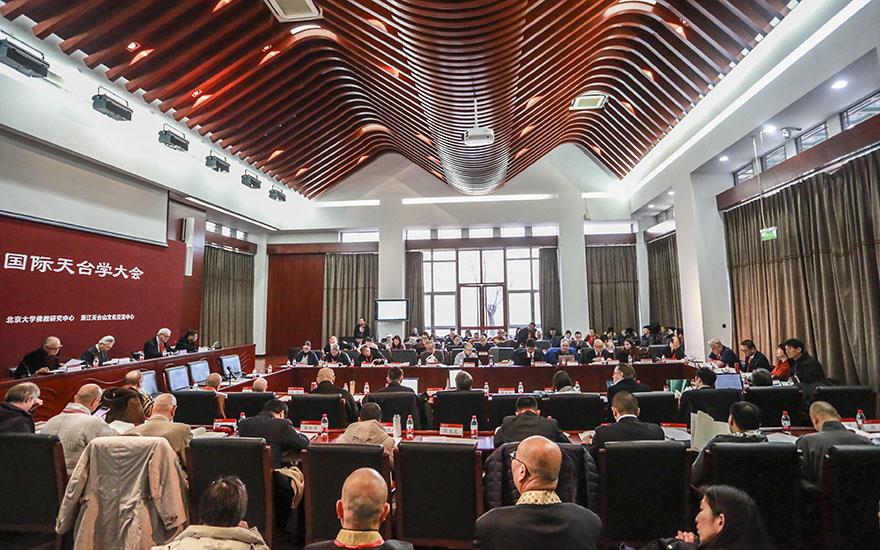 【高清图集】从天台到比叡:国际天台学大会在北京大学召开