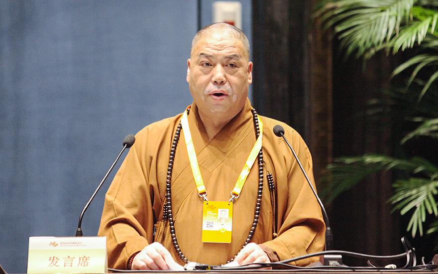 """增勤法师:发挥中日韩佛教""""黄金纽带""""的示范引领作用"""