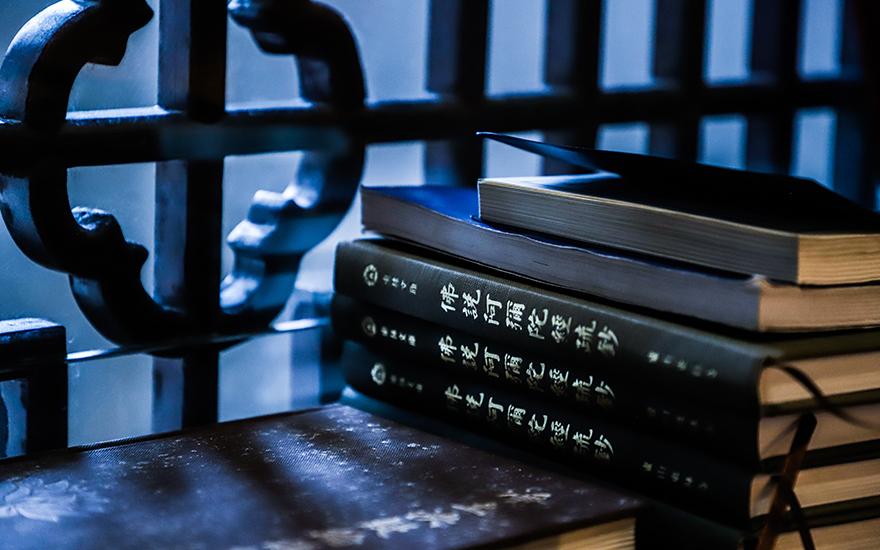 志在戒律,身体力行:本性法师重读《佛国记》有感