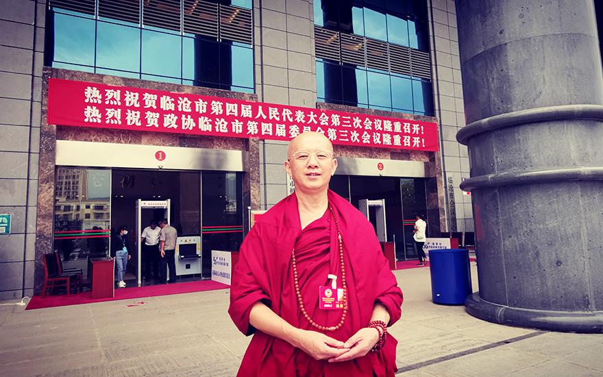 祜巴提卡达希:建议将耿马自治县孟定镇洞景佛寺建设为临沧总佛寺