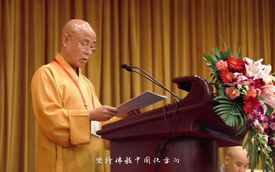 年度视频 | 中国佛教2020历史性瞬间