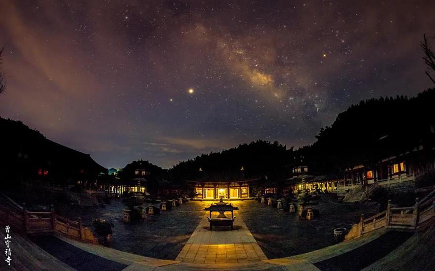 曹山夏夜观银河,抚今追昔参禅机
