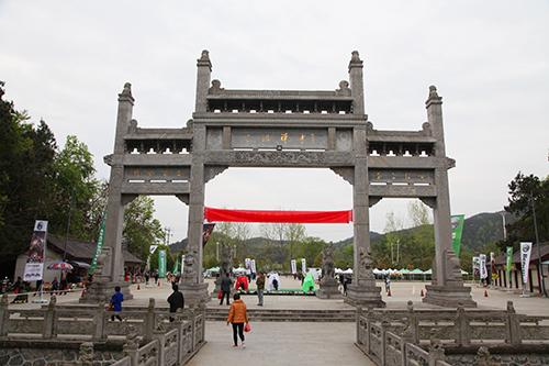 安徽三祖寺