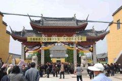 【高清图集】成一长老示寂在海安孙庄观音禅寺
