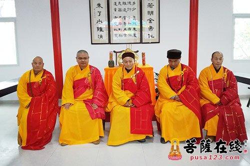 """菩萨快报:弘扬地藏王菩萨精神 传承""""大愿""""文化"""