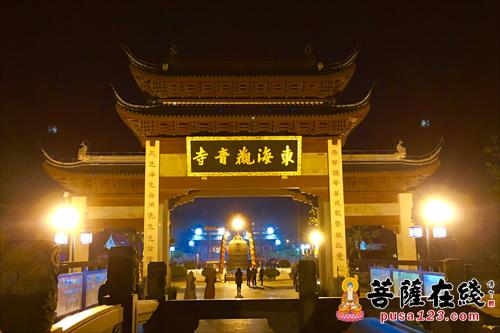 菩萨快报:东海观音寺敲响了新年第一钟,你听见了吗?